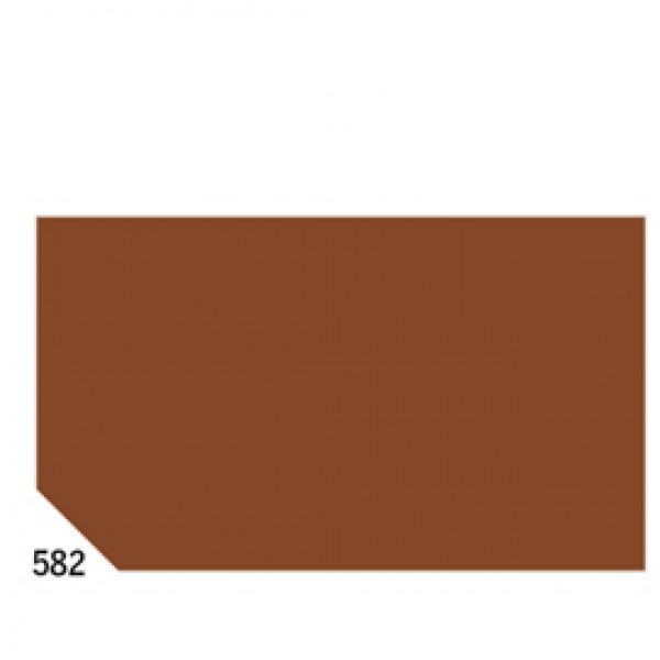 Carta velina -  50x70cm - 31gr - marrone 582 - Rex Sadoch - busta 26 pezzi
