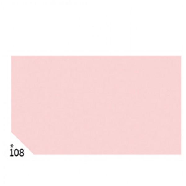 Carta velina -  50x70cm - 31gr - rosa 108 - Rex Sadoch - busta 26 pezzi